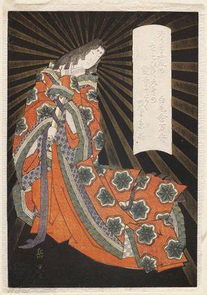 Yashima Gakutei: Sun Goddess Amaterasu - Museum of Fine Arts