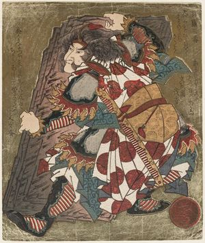 Yashima Gakutei: Tajikarao no mikoto, from the series A Set of Three Broken Doors (Haitatsu sanban) - Museum of Fine Arts