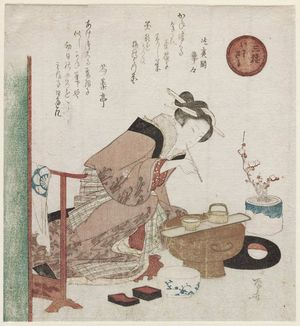 Ryuryukyo Shinsai: Woman with Brush, from the series The Three Monkeys (Sanen) - Museum of Fine Arts