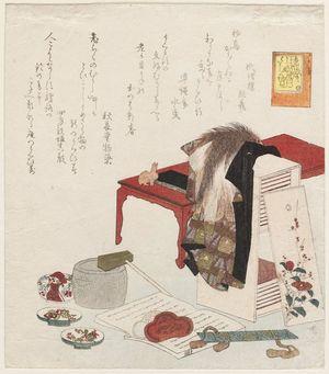 柳々居辰斎: Books and Table, from the series The Rabbit's Boastful Exploits (Usagi Tegarabanashi) - ボストン美術館