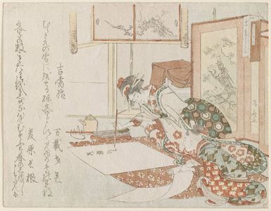柳々居辰斎: Woman Practicing Calligraphy with Child Attendant - ボストン美術館