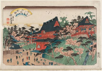 渓斉英泉: Evening Bell at Ueno (Ueno no banshô), from the series Eight Views of Edo (Edo hakkei) - ボストン美術館