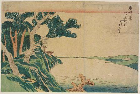 Ryuryukyo Shinsai: Autumn Moon at Ishiyama Temple (Ishiyama shûgetsu), from the series Eight Views of Ômi (Ômi hakkei) - Museum of Fine Arts