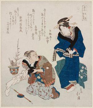 Totoya Hokkei: Takara awase - Museum of Fine Arts