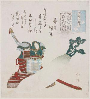 魚屋北渓: from the series Essays in Idleness (Tsurezuregusa) - ボストン美術館