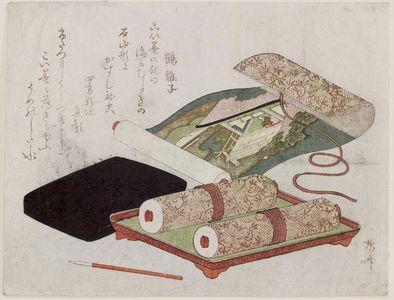 Ryuryukyo Shinsai: Picture Scrolls, Inkstone, and Brush - Museum of Fine Arts