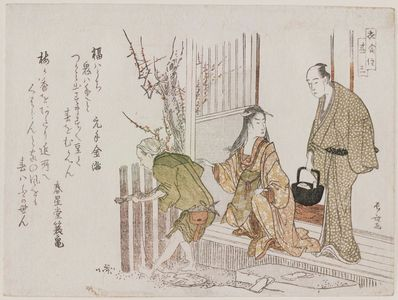 Ryuryukyo Shinsai: Man fixing Fence while a Man and Woman Watch - Museum of Fine Arts
