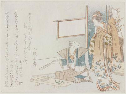 柳々居辰斎: Man and Woman Preparing Herbs - ボストン美術館