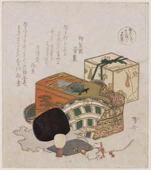 Ryuryukyo Shinsai: Black Herb of Good Fortune (Dai fuku no kuro kusuri), from the series Five Colors (Goshiki no uchi) - Museum of Fine Arts