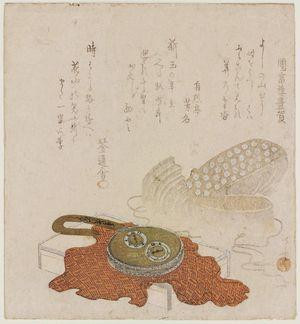 Ryuryukyo Shinsai: Watch/Compass and Foreign Shoes (?) - Museum of Fine Arts