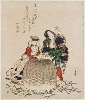 柳々居辰斎: Woman and Children Gathering Abalone into a Basket - ボストン美術館