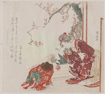 柳々居辰斎: Woman and Child Looking at a Bird on a Branch - ボストン美術館