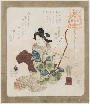 Totoya Hokkei: A Good Time for the First Archery (Yumi hajime yoshi), from the series Series for the Hanazono Group (Hanazono bantsuzuki) - Museum of Fine Arts