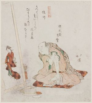 Totoya Hokkei: Artist (Eshi), from the series Ten Kinds of People (Jinbutsu jûban tsuzuki) - Museum of Fine Arts
