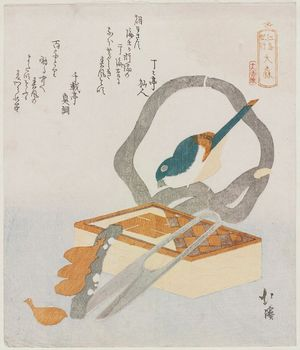 魚屋北渓: Ômori, from the series Souvenirs of Enoshima, a Set of Sixteen (Enoshima kikô, jûrokuban tsuzuki) - ボストン美術館