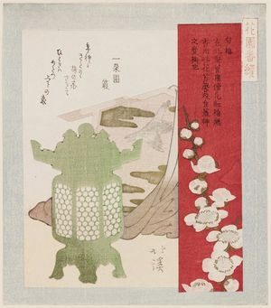 Totoya Hokkei: Temple Lantern, Plaque, and Plum, from the series Series for the Hanazono Group (Hanazono bantsuzuki) - Museum of Fine Arts