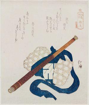 魚屋北渓: Tsurumi, from the series Souvenirs of Enoshima, a Set of Sixteen (Enoshima kikô, jûrokuban tsuzuki) - ボストン美術館