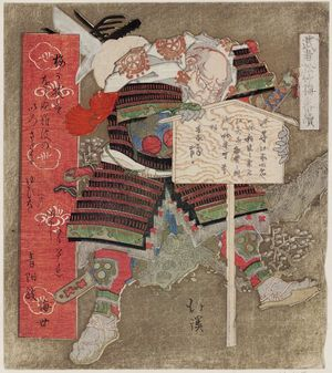 Totoya Hokkei: Benkei and the Plum Tree, from the series Warriors Compared to Pine, Bamboo, and Plum (Musha shôchikubai ban tsuzuki) - Museum of Fine Arts