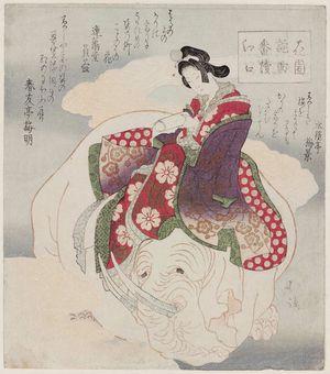 Totoya Hokkei: Eguchi, from the series Nô Plays for the Hanazono Club (Hanazono yôkyoku bantsuzuki) - Museum of Fine Arts
