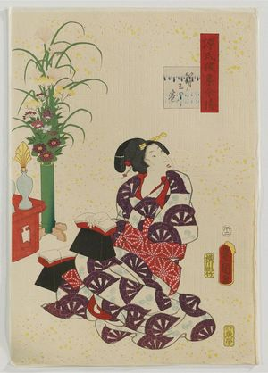 歌川国貞: Ch. 5 [sic, actually 4], Yûgao, from the series Lingering Sentiments of a Late Collection of Genji (Genji goshû yojô) [pun on The Fifty-four Chapters of the Tale of Genji (Genji gojûyojô)] - ボストン美術館