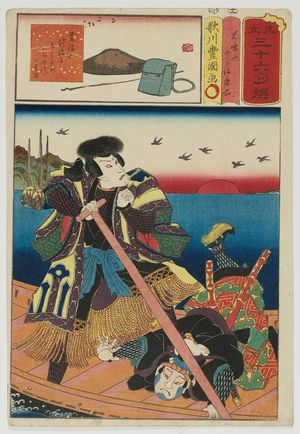 歌川国貞: Jiraiya and Yakama Karoku, from the series Matches for Thirty-six Selected Poems (Mitate sanjûrokku sen) - ボストン美術館