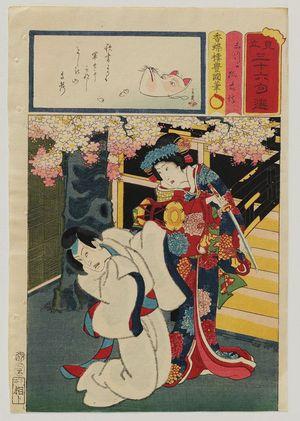 Utagawa Kunisada: Shizuka and Fox Tadanobu (Kitsune Tadanobu), from the series Matches for Thirty-six Selected Poems (Mitate sanjûrokku sen) - Museum of Fine Arts