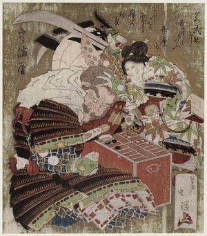 Totoya Hokkei: Yoshitsune and Benkei Playing Sugoroku - Museum of Fine Arts