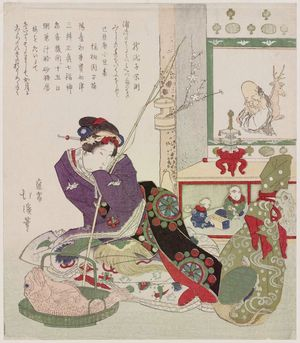 Totoya Hokkei: Symbols of the Seven Gods of Good Fortune - Museum of Fine Arts