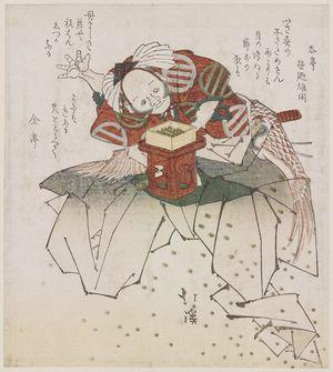 魚屋北渓: Setsubun - ボストン美術館