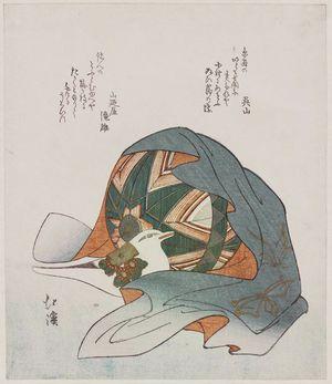 Totoya Hokkei: Ball (Temari) and Bird Toy - Museum of Fine Arts