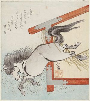Totoya Hokkei: Painted Horse Escaping from Ema - Museum of Fine Arts