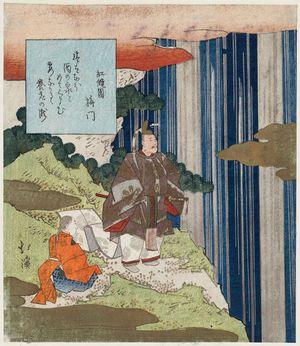 Totoya Hokkei: Narihira at the Nachi Waterfall - Museum of Fine Arts