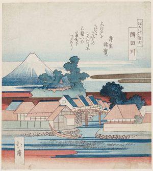 魚屋北渓: Sumidagawa, Edo no Fuji - ボストン美術館