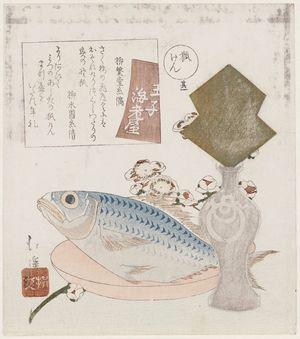 Totoya Hokkei: Kitsune ken, sono ichi - Museum of Fine Arts