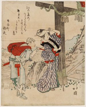 Totoya Hokkei: Woman and man-servant by torii, at Benzaiten Shrine at Enoshima - Museum of Fine Arts