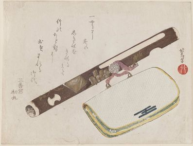 Teisai Hokuba: Pipe case and tobacco pouch - Museum of Fine Arts