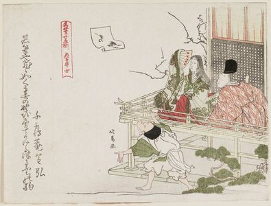 蹄斎北馬: Torii Me, from the series Famous Women Painters (Meihitsu joga soroe) - ボストン美術館