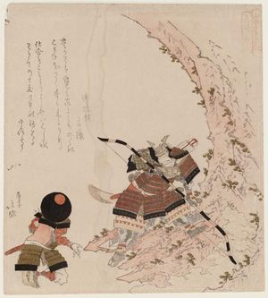 葛飾北岱: Surimono - ボストン美術館