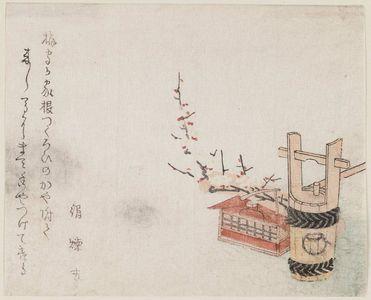 Teisai Hokuba: Picnic Containers - Museum of Fine Arts