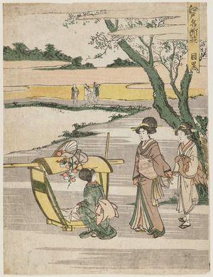 Teisai Hokuba: Meguro, Edo meisho asobi? - Museum of Fine Arts