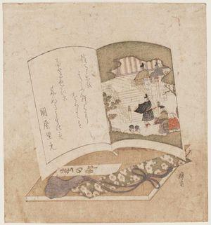Teisai Hokuba: Book of Poetry - Museum of Fine Arts