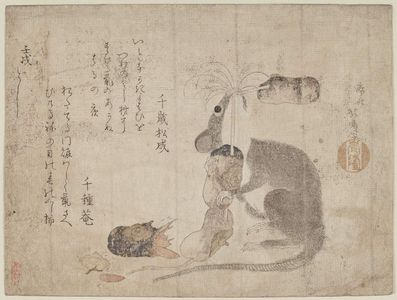 Teisai Hokuba: Rat Eating Dried Foods - Museum of Fine Arts