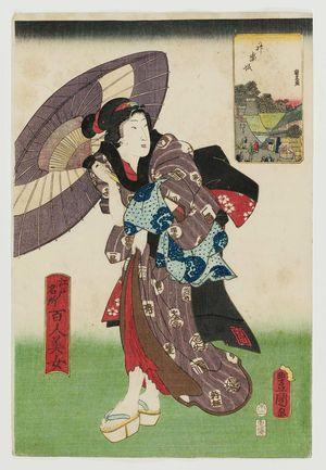 Utagawa Kunisada: Kagurazaka, from the series One Hundred Beautiful Women at Famous Places in Edo (Edo meisho hyakunin bijo) - Museum of Fine Arts
