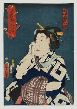 Utagawa Kunisada: Actor Kawarazakiya Gonjûrô, from the series Date Gonin Onna - Museum of Fine Arts