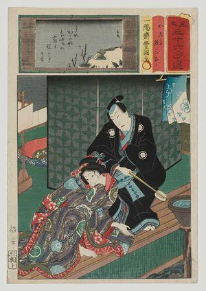 Utagawa Kunisada: Okoyo and Genzaburô, from the series Matches for Thirty-six Selected Poems (Mitate sanjûrokku sen) - Museum of Fine Arts