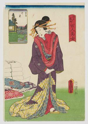 Utagawa Kunisada: Senzoku, from the series One Hundred Beautiful Women at Famous Places in Edo (Edo meisho hyakunin bijo) - Museum of Fine Arts