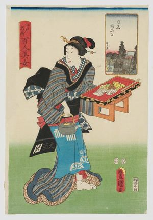 歌川国貞: Ryûsen-ji Temple at Meguro (Meguro Ryûsen-ji), from the series One Hundred Beautiful Women at Famous Places in Edo (Edo meisho hyakunin bijo) - ボストン美術館
