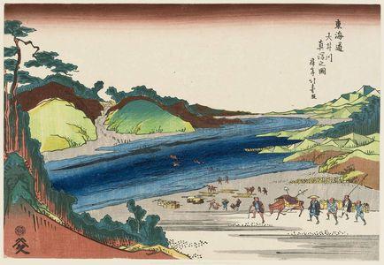 Shotei Hokuju: True Depiction of the Ôi River (Ôikawa shinsha no zu)), from the series The Tôkaidô Road (Tôkaidô) - Museum of Fine Arts