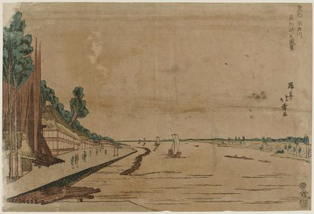 Shotei Hokuju: Scenery of Massaki on the Sumida River (Sumidagawa Massaki no fûkei) - Museum of Fine Arts