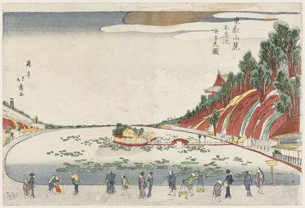 Shotei Hokuju: Shinobazu Pond and Benzaiten Shrine at the Foot of Tôeizan (Tôeizan fumoto Shinobazu ike Benzaiten zu) - Museum of Fine Arts